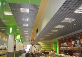 Centrum handlowe «Arsen»