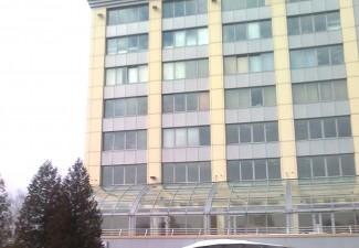 Centrum biznesowe «Dominant Plaza»