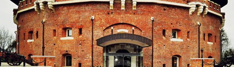 Готель «Цитадель Інн»